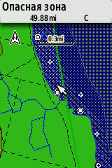 gpsmap62_scr_19.png