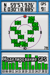 gpsmap62_scr_16.png